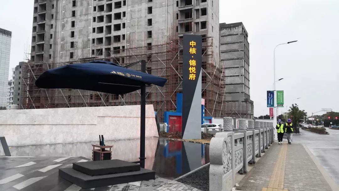 长宁中海项目最新资料曝光!2020年大虹桥6大新盘现状抢先看!